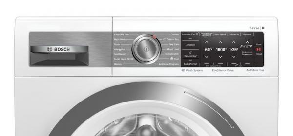 Bosch WAX32GH1GB HomeConnect 10kg Washing Machine
